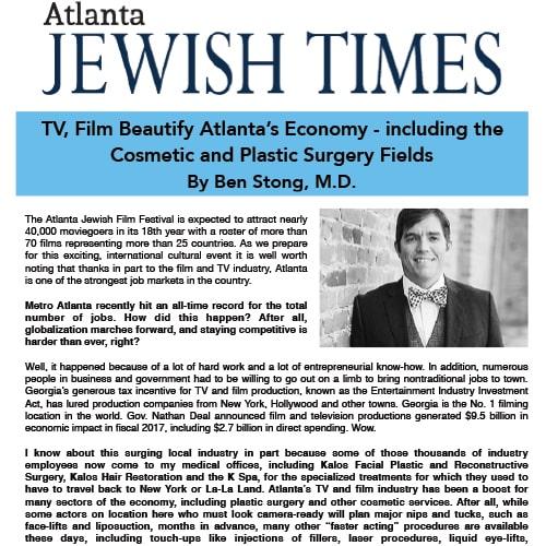 TV, Film Beautify Atlanta's Economy